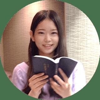 20代女性の生徒さんの顔写真