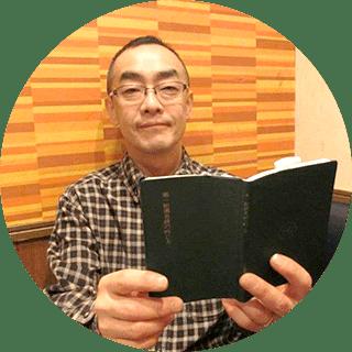50代男性の生徒さんの顔写真