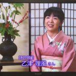 【テレビ】NHK「ひるまえほっと」で『大声のすすめ』が紹介されました