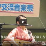 【動画】詩吟「甃のうへ」三好達治